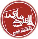 فروشگاه لاهیج مارکت