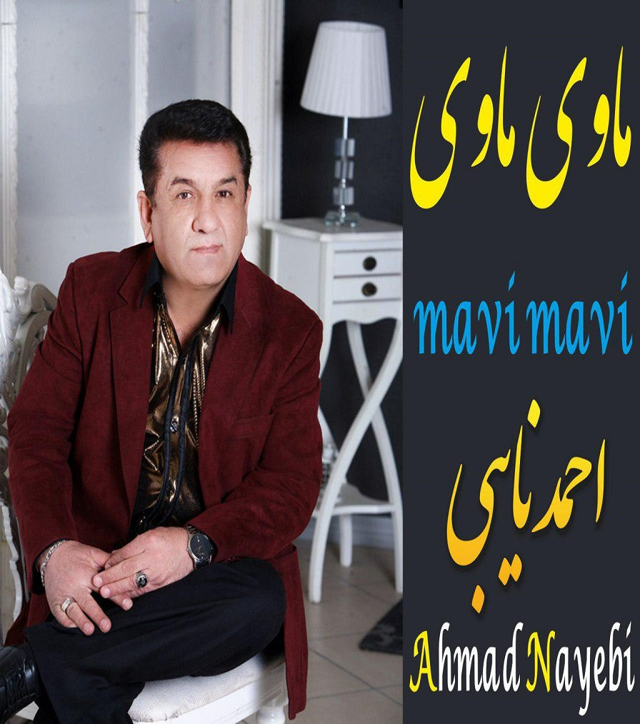 http://s9.picofile.com/file/8298973418/Ahmad_Nayebi_Mavi_Mavi.jpg