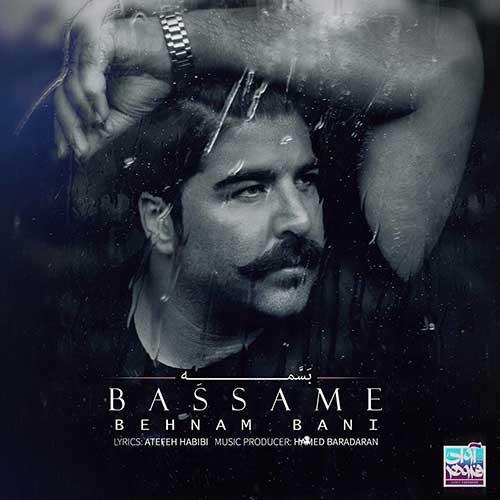 http://s9.picofile.com/file/8298997018/Behnam_Bani_Bassame.jpg