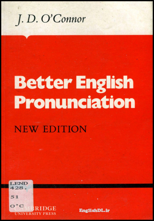 کتاب تقویت تلفظ زبان