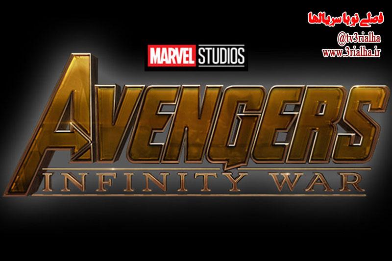 تصاویر جدید فیلم Avengers: Infinity War خبر از یک جنگ بزرگ میدهد