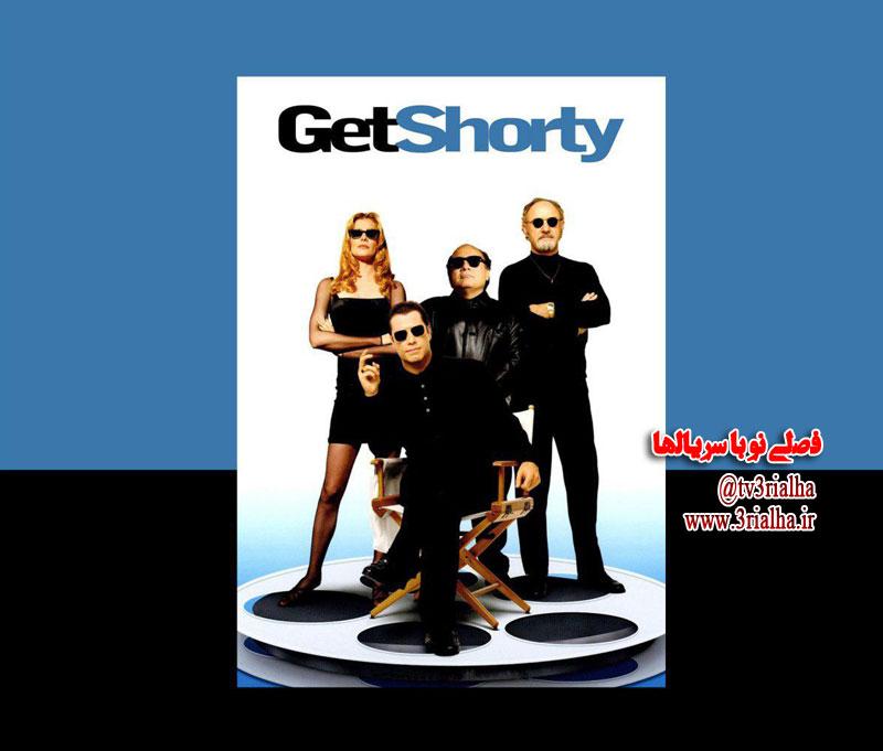 معرفی فیلم Get Shorty (1995)
