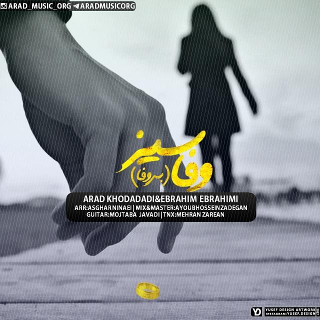 http://s9.picofile.com/file/8299414392/149Ebrahim_Ebrahimi_Arad_Vafasiz.jpg
