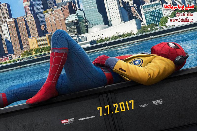 تصاویر جدیدی از فیلم Spider-Man: Homecoming منتشر شد