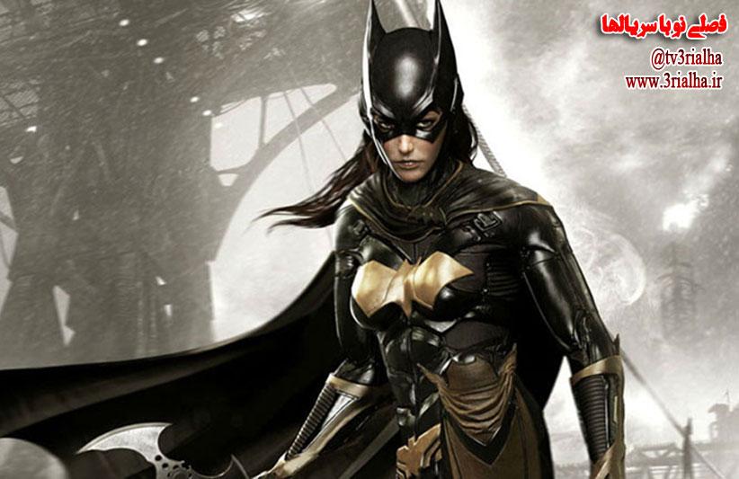 شایعه: لیست بازیگران نقش باربارا گوردون در فیلم Batgirl فاش شد