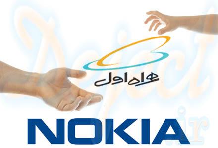 تفاهمنامه همراه اول و نوکیا در مطالعه و پیاده سازی 5G در ایران