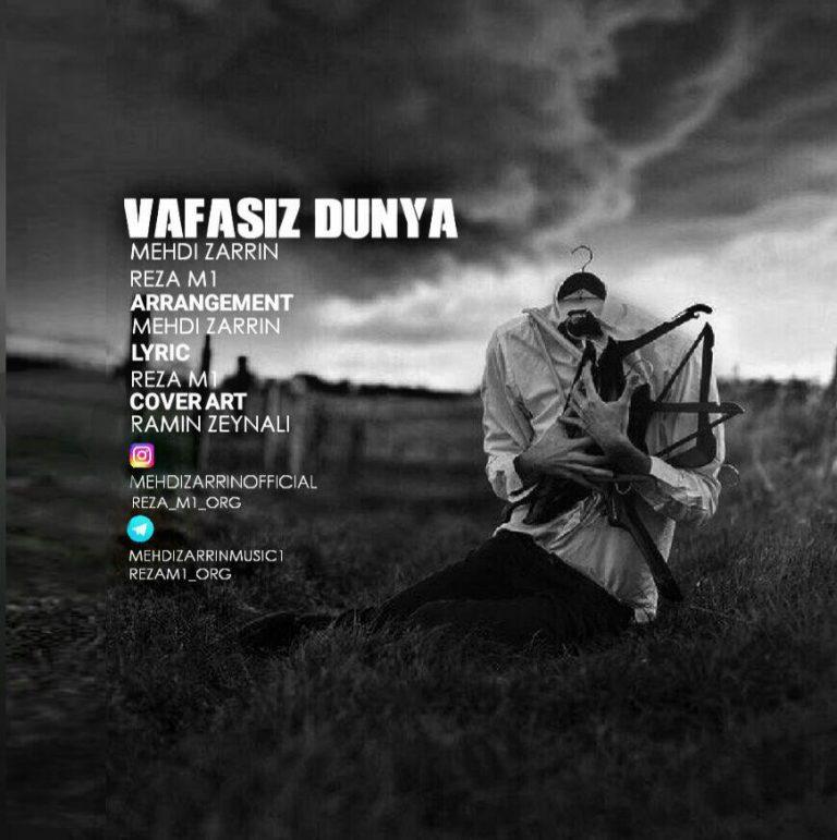 http://s9.picofile.com/file/8299542534/18Mehdi_Zarrin_Reza_M1_Vafasiz_Dunya_.jpg