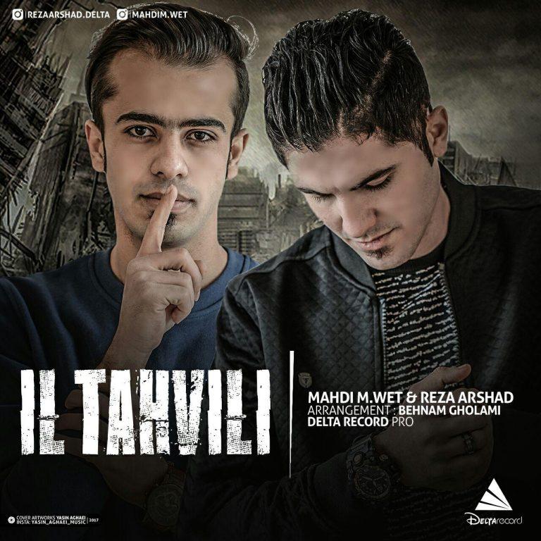 http://s9.picofile.com/file/8299544368/14Mahdi_M_Wet_Reza_Arshad_il_Tahvili.jpg