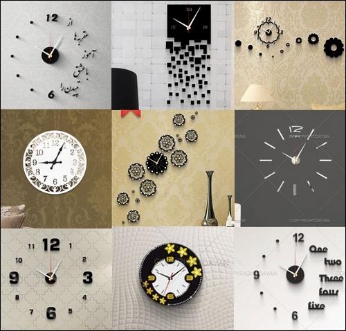 فروش مدلهای جدید ساعت دیواری مردن و شیک تابستان 1395