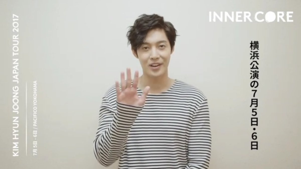 [Video] Kim Hyun Joong Official Line Timeline Update - Appeal to the fans [2017.06.30]