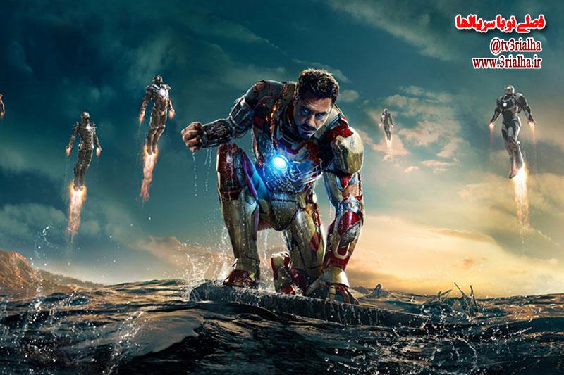 رابرت داونی جونیور می خواهد از دنیای سینمایی مارول بازنشسته شود