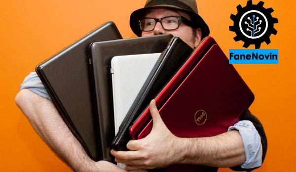 10 نکته ضروری که قبل از خرید لپ تاپ باید بدانید