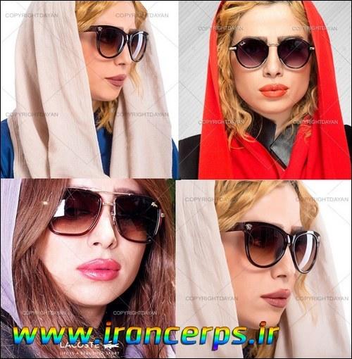 خرید انواع عینک های زنانه دخترانه فشن 2017