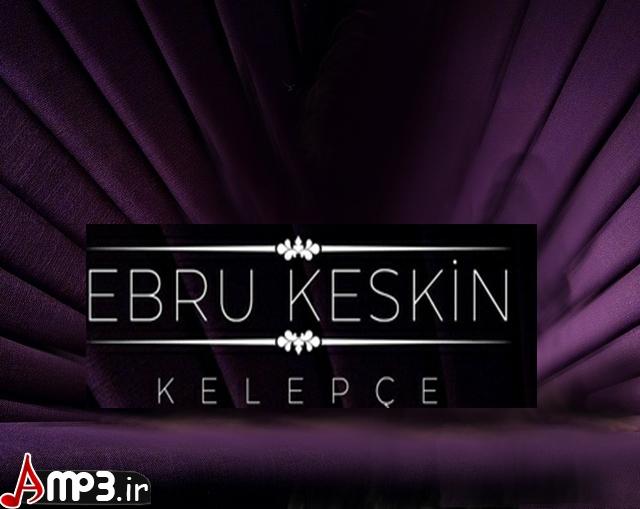 http://s9.picofile.com/file/8299814326/Ebru_Keskin_Kelep%C3%A7e_2017_Single.jpg