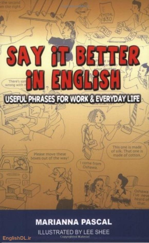 عبارات انگلیسی