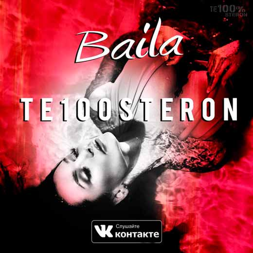 دانلود آهنگ روسی جدید Baila به نام Те100стерон