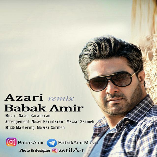 http://s9.picofile.com/file/8299888018/08Babak_Amir_Azari_Remix_.jpg