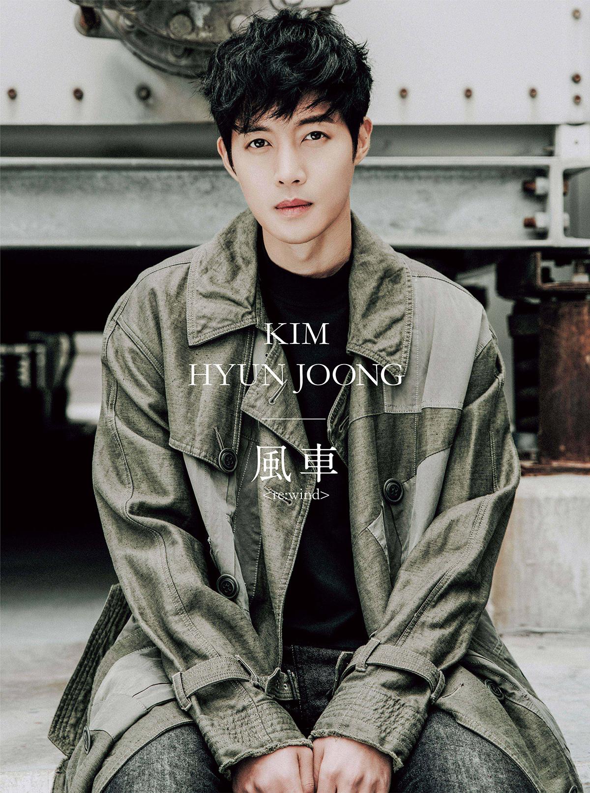 Single - Kim Hyun Joong rewind Album
