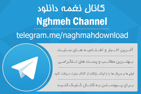 http://s9.picofile.com/file/8300146868/TelegramChannel_naghmahdownload.jpg