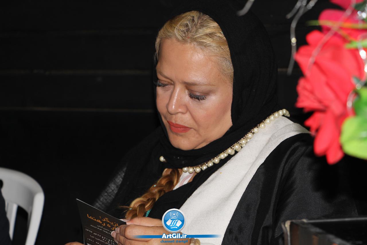 نشست خبری بهاره رهنما بازیگر نویسنده نمایش آرامش زن زیبایست که شوهر دارد در رشت+گزارش تصویری