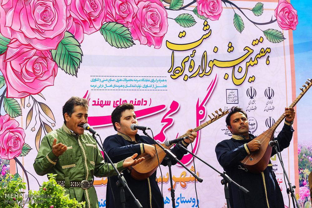 جشنواره گل محمدی اسکو