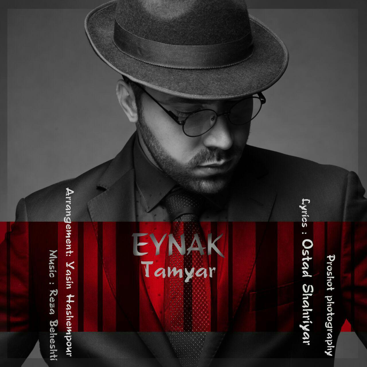 http://s9.picofile.com/file/8300553668/10Tamyar_Eynak.jpg