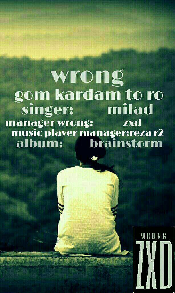 دانلود آهنگ جدید گروه Wrong به نام گم کردم تو رو