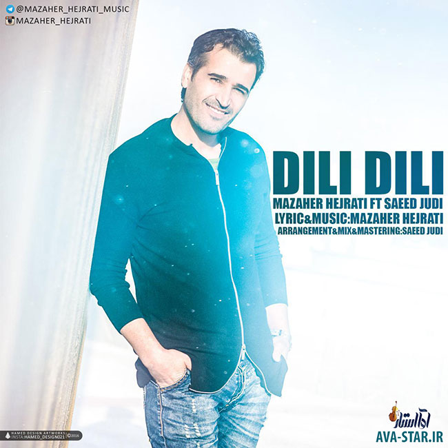 http://s9.picofile.com/file/8300675092/120Mazaher_Hejrati_Dili_Dili_FT_Saeed_Judi_.jpg