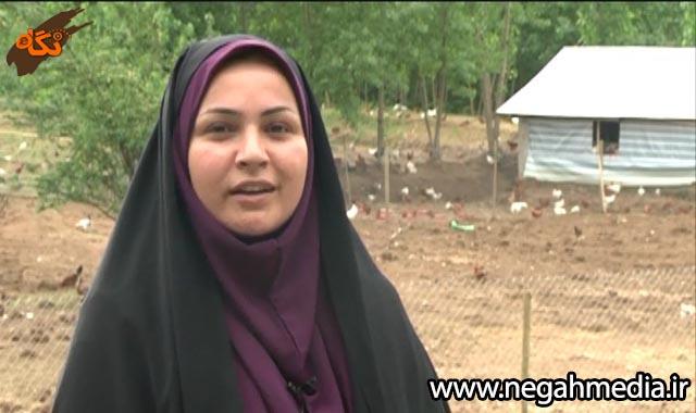 زهره مشهد علی نیا کارآفرین روستایی نمونه