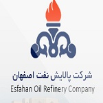 استخدام شرکت پالایش نفت اصفهان