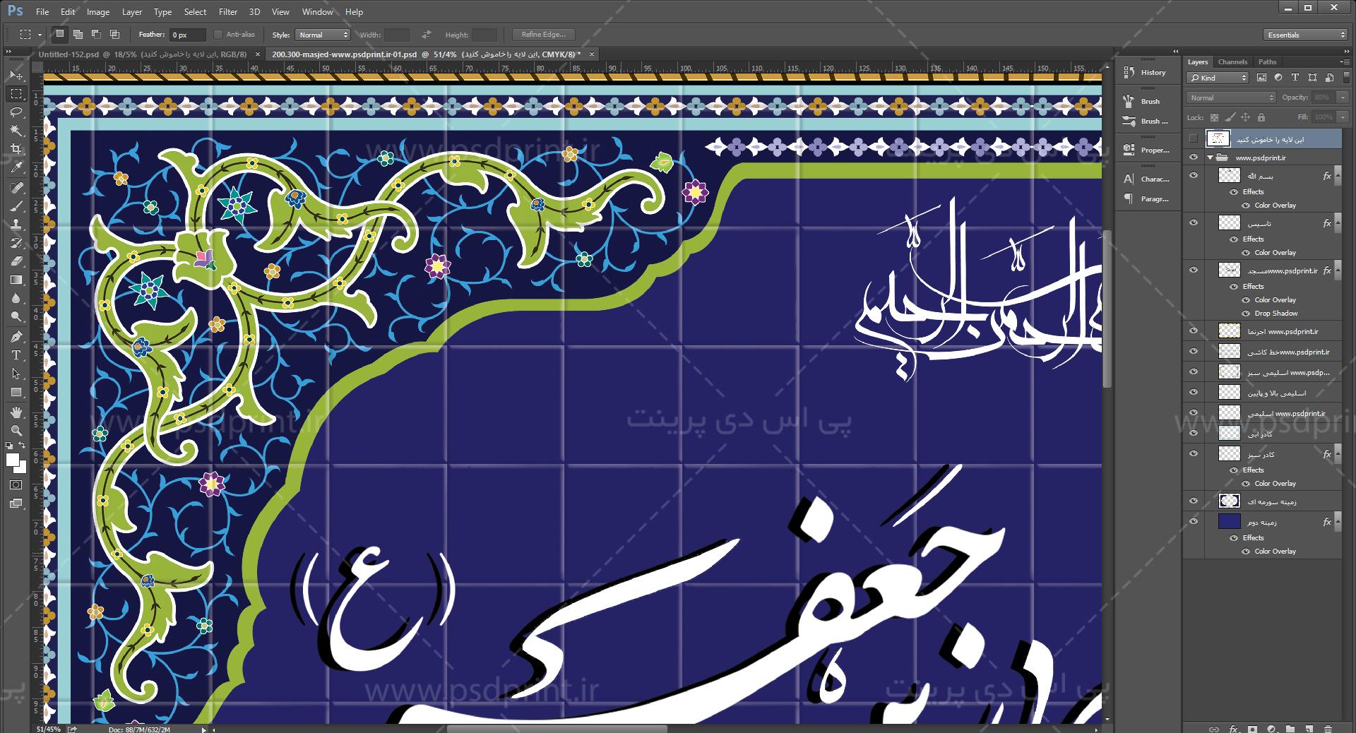 تابلو بنر مسجد لایه باز و psd