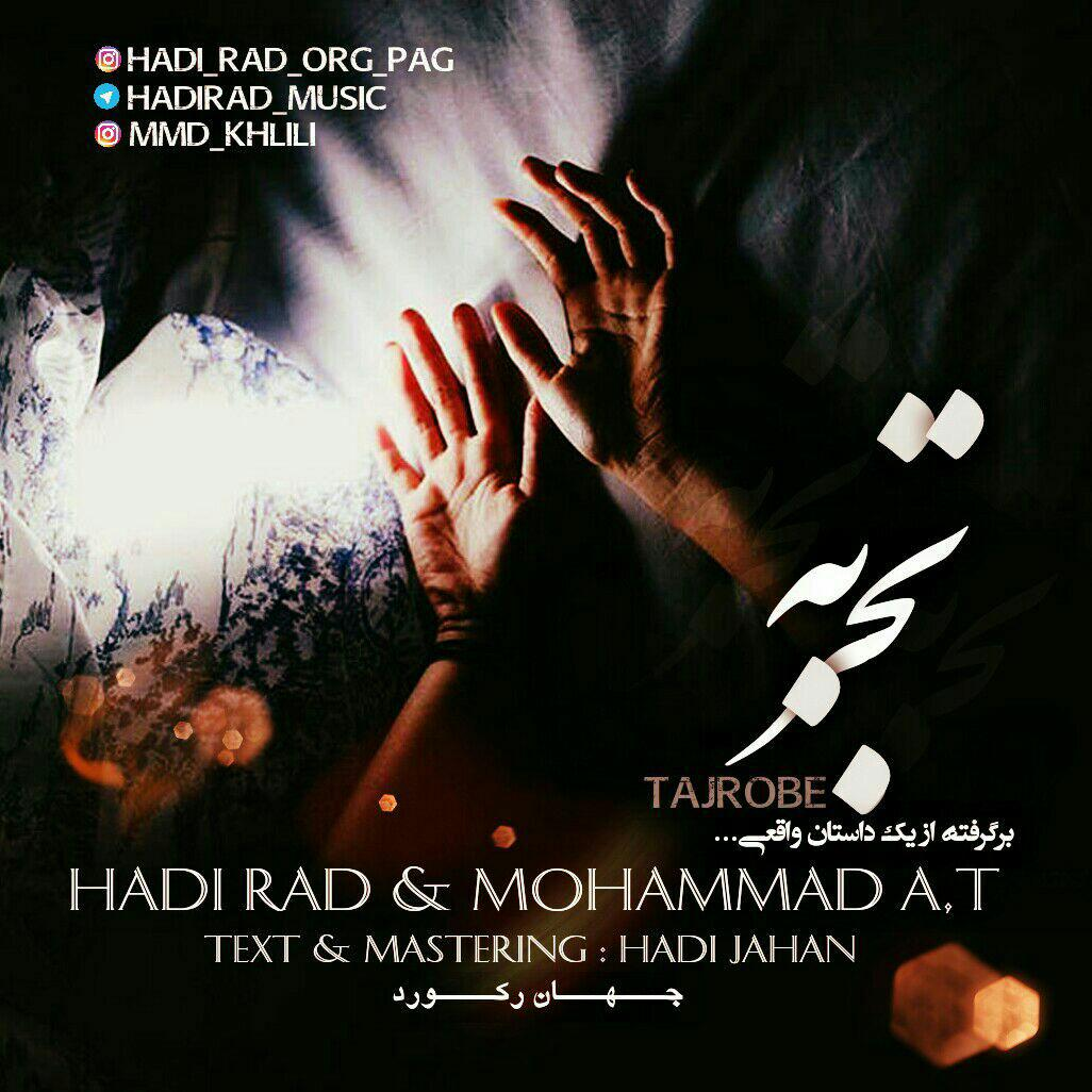 http://s9.picofile.com/file/8300809100/095Hadi_Rad_Mohammad_A_T_Tajrobe.jpg
