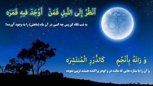 http://s9.picofile.com/file/8300813792/Drse1_Arabi_Z_Q_10_965.jpg