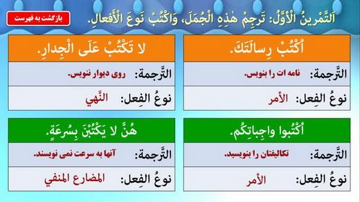 http://s9.picofile.com/file/8300813800/Drse1_Arabi_Z_Q_10_966.jpg