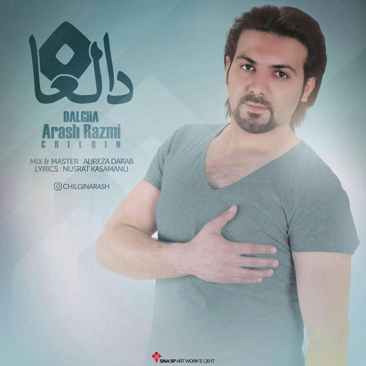 http://s9.picofile.com/file/8300827292/092Arash_Razmi_Dalgha.jpg