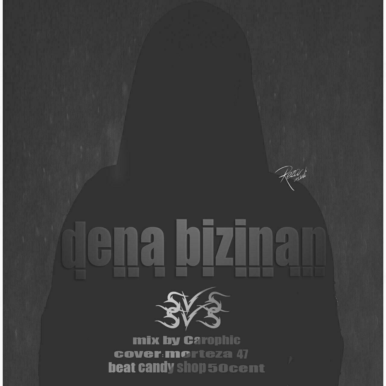 http://s9.picofile.com/file/8300831500/084Svs_Dena_Bizinan.jpg