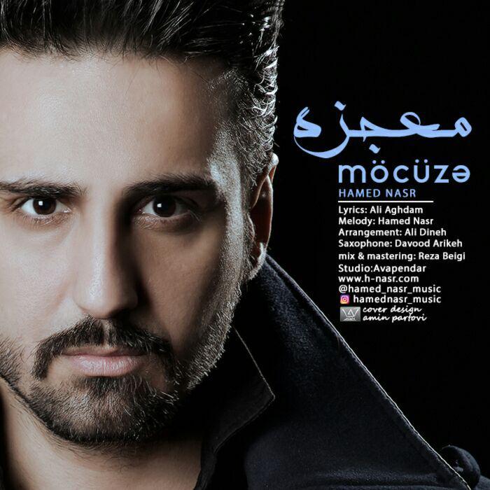 http://s9.picofile.com/file/8300916542/071Hamed_Nasr_Mocuze.jpg