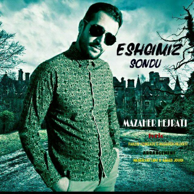 http://s9.picofile.com/file/8300923276/066Mazaher_Hejrati_Eshghimiz_Sondu.jpg