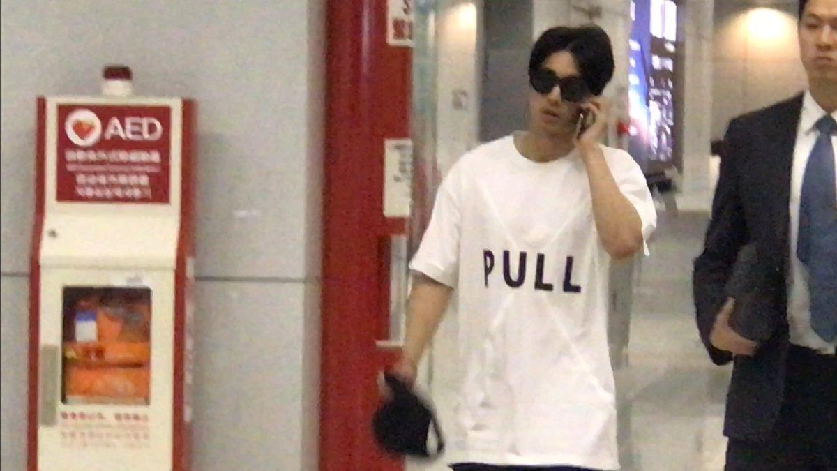 [Doublena Hyun Fancam] Kim Hyun Joong in Haneda Airport [2017.07.04]