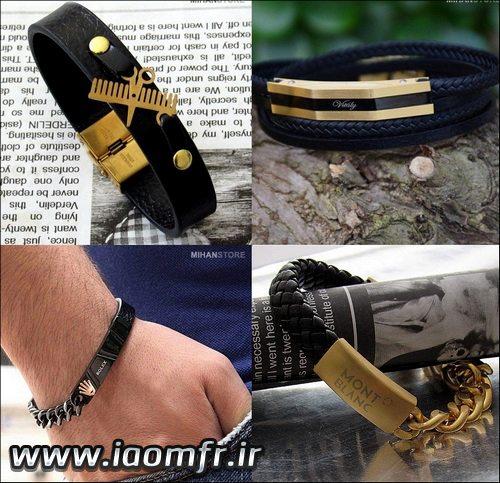 فروش انواع دستبند های مردانه پسرانه طرح 2017
