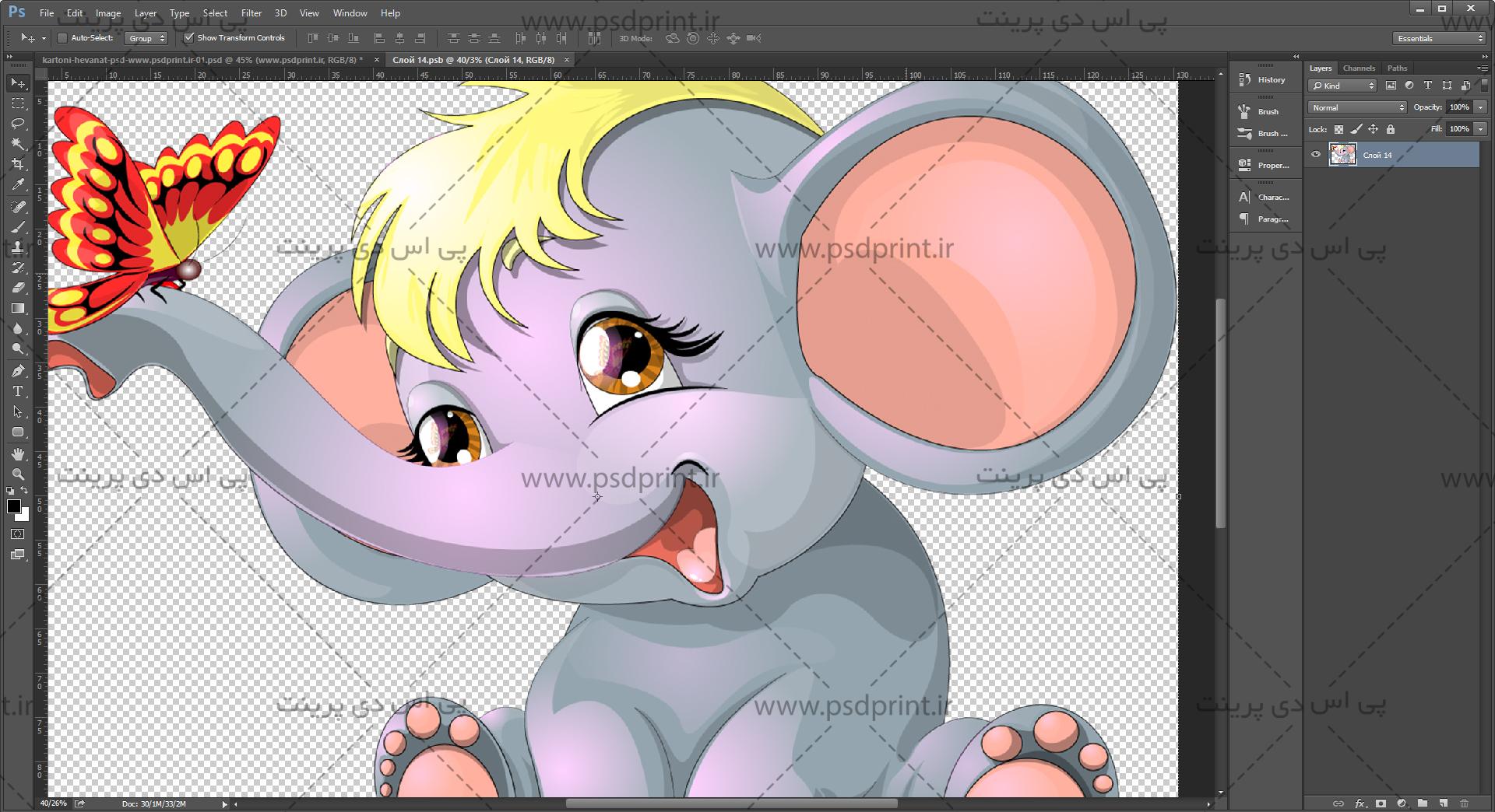 تصاویر کارتونی حیوانات