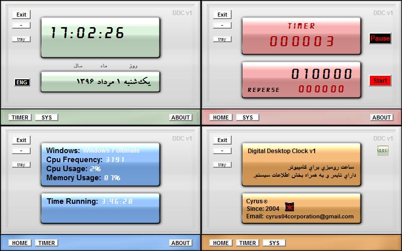 تصویر محیط Digital Desktop Clock v1