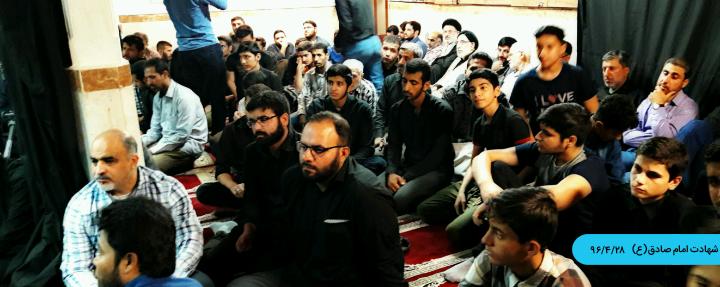 مراسم مسجد شهید بهشتی (شهـادت امام صــادق (ع))