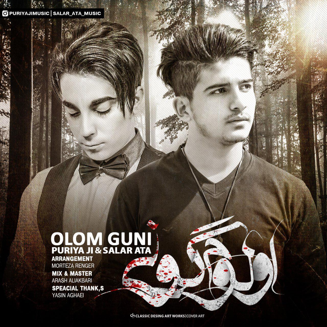 http://s9.picofile.com/file/8301136592/023Puriya_Ji_Salar_Ata_Olum_Guni.jpg