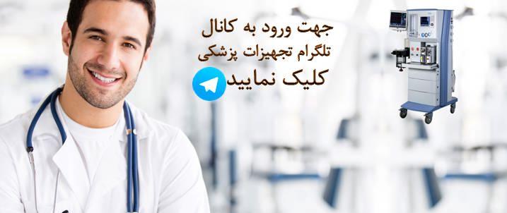 http://s9.picofile.com/file/8301193642/telegrami.jpg