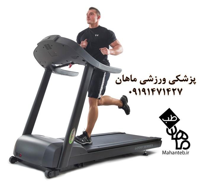 http://s9.picofile.com/file/8301198034/tredmill.jpg