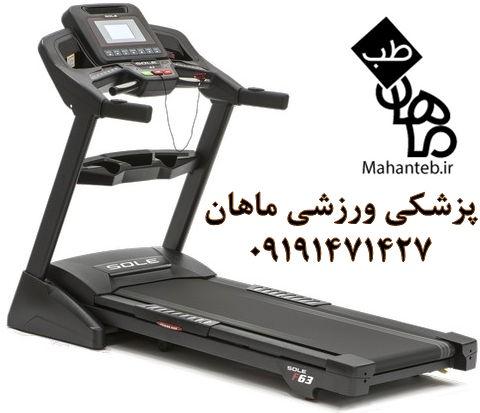 http://s9.picofile.com/file/8301201484/tredmill3.jpg