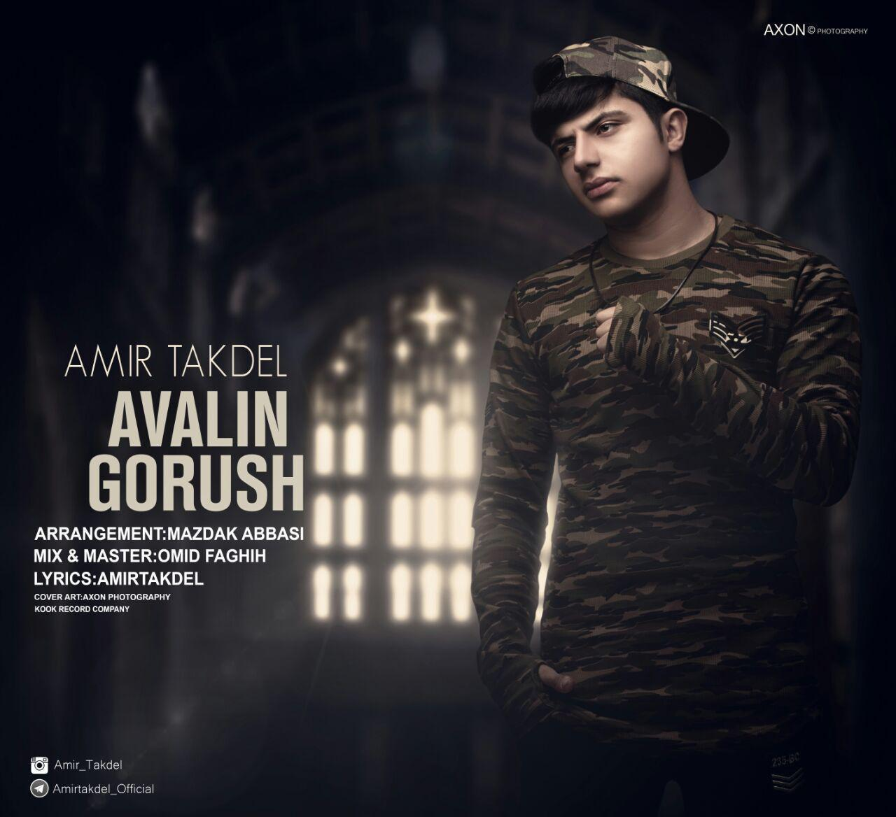 http://s9.picofile.com/file/8301219234/014Amir_Takdel_Avalin_Gorush.jpg