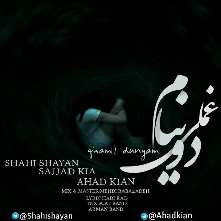 http://s9.picofile.com/file/8301223100/004Shahi_Shayan_Ft_Sajjad_Kia_Ahad_Kian_Ghamli_Dunyam.jpg