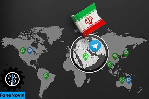 سرور تلگرام به ایران منتقل خواهد شد (تکذیب شد)